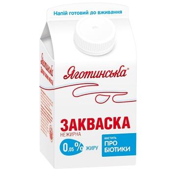 Yagotynske Non-Fat Fermented Milk - buy, prices for CityMarket - photo 1