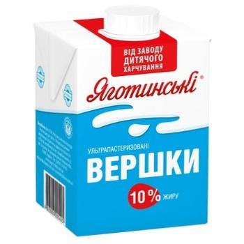 Сливки Яготинские питьевые ультрапастеризованные 10% 500г