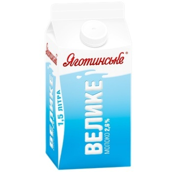 Yagotinske Cow's Drinking Pasteurized Milk  2.6% 1,5kg - buy, prices for CityMarket - photo 2