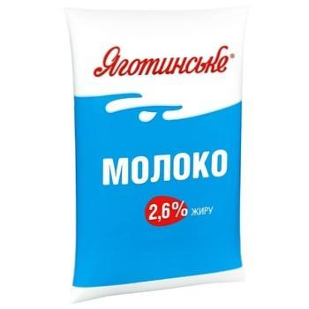 Молоко Яготинское пастеризованное 2,6% 900г - купить, цены на ЕКО Маркет - фото 1