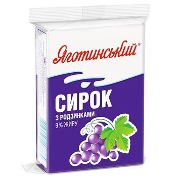 Сырок Яготинский с изюмом 9% 200г