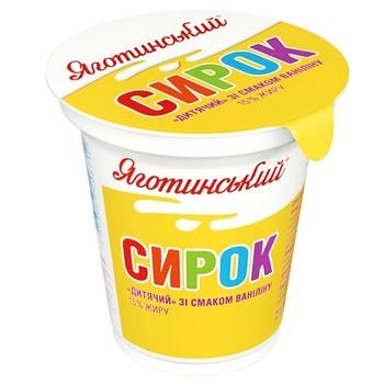 Сырок Яготинский Детский ваниль 15% 105г - купить, цены на СитиМаркет - фото 1