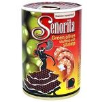 Оливки Senorita зеленые с креветкой 280г