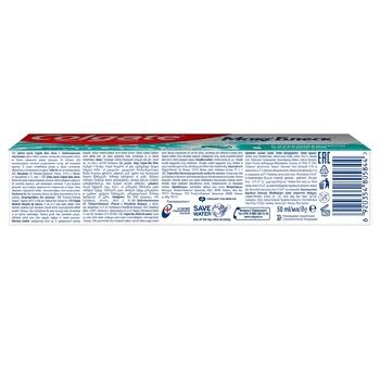 Colgate MaxBlisk Toothpaste 50ml - buy, prices for EKO Market - photo 4