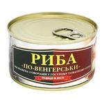 Риба Рибацька Артіль По-венгерськи обсмажена з овочами у гострому соусі 230г