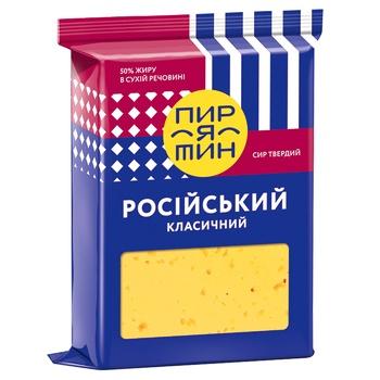 Сир Пирятинь Російський класичний 50% 160г - купити, ціни на Фуршет - фото 1
