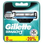 Картриджи для гоління Gillette Mach 3 змінні 8шт