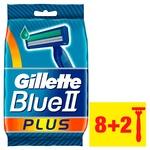 Бритвы одноразовые Gillette Blue II Plus 8шт+2