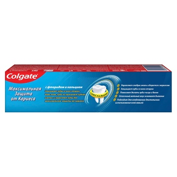 Colgate Maximal Against Caries Protection Fresh Mint Toothpaste 100ml - buy, prices for CityMarket - photo 4
