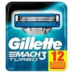 Картриджи для бритья Gillette Mach 3 Turbo сменные 12шт