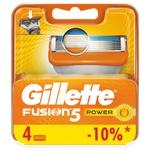Картриджи для бритья Gillette Fusion5 Power сменные 4шт