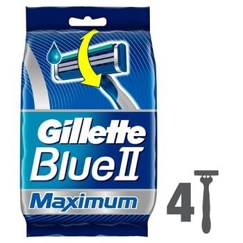 Бритвы Gillette Blue II Max одноразовые 4шт - купить, цены на Таврия В - фото 1