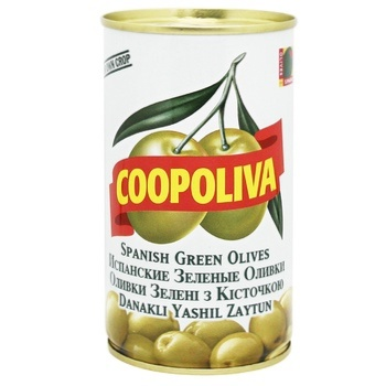 Coopoliva Green Olives with Pits 370ml