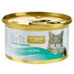 Wet food for kittens Brit Care Cat Kitten Chicken 80g chicken and cheese
