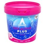 Плямовивідник-суперконцентрат Astonish Oxy Plus Active кисневий багатофункціональний 1кг