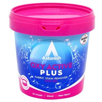 Пятновыводитель-суперконцентрат Astonish Oxy Plus Active кислородный многофункциональный 1кг