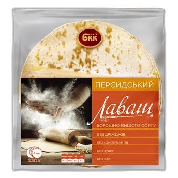 Kyyivsʹkyy BKK Persian pita 5pcs 230g