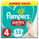 Pampers Pants Size 4 Maxi Diapers 9-15kg 52pcs