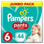 Pampers Pants Extra Large Size 6 Diapers 15+kg 44pcs