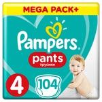Підгузки-трусики Pampers Pants розмір 4 Maxi 9-15кг 104шт