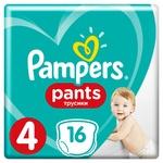 Подгузники-трусики Pampers Pants размер 4 Maxi 9-15кг 16шт