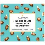 Цукерки шоколадні Millennium Історії океану з горіховим праліне 340г