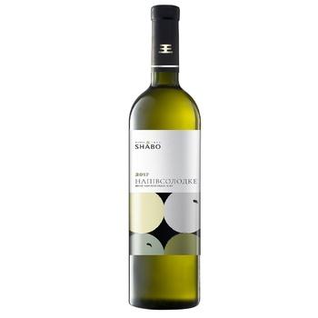Shabo Classic white semi-sweet wine 12% 0,75l - buy, prices for CityMarket - photo 1