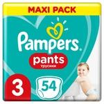 Pampers Pants Diapers Size 3 Midi 6-11kg 54pcs