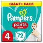 Підгузки-трусики Pampers Pants Розмір 9-15кг 72шт