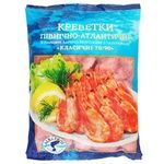 Albatros Frozen In Shell Shrimp 900g