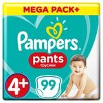 Pampers Pants Diapers Size 4+ Maxi 9-15kg 99pcs
