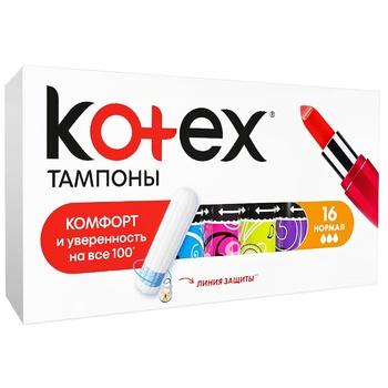 Тампоны Kotex normal 16шт - купить, цены на ЕКО Маркет - фото 1