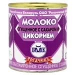 Молоко Рогачов згущене з цукром та цикорієм 7% 380г
