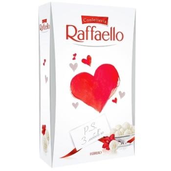 Raffaello Crispy Candies 80g - buy, prices for EKO Market - photo 4