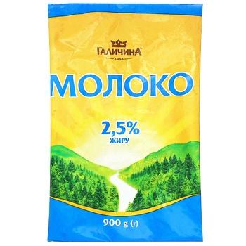 Молоко Галичанське пастеризованное 2,5% 900г