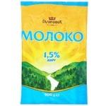 Молоко ГаличанськЕ пастеризованное 1,5% 900г
