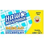 Nash molochnyk Peasant butter 72.6% 180g