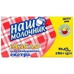 Масло Наш Молочник Экстра сладкосливочное ДСТУ 82,5% 180г
