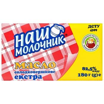 Масло Наш Молочник Экстра сладкосливочное 82% 200г - купить, цены на Метро - фото 3