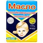 PMMK Selianske Sweet Cream Butter 73% 200g