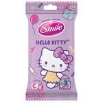 Серветки вологі Smile Hello Kitty 15шт