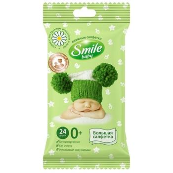Smile Baby Herbs Wet Wipes 24pcs