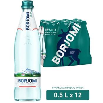 Вода мінеральна Borjomi газована 0,5л