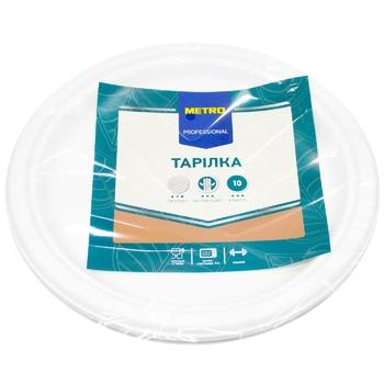 Тарілки Metro паперові круглі 10шт. 22см