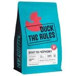 Кава Duck The Rules Бунт по-чорному мелена 200г
