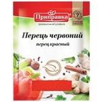 Pripravka ground red pepper 20g