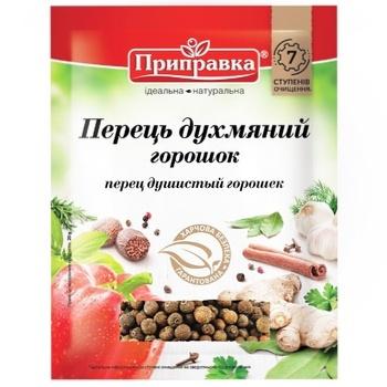 Pripravka Allspice Pepper Peas 20g - buy, prices for CityMarket - photo 1