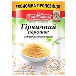 Pripravka powder mustard spices 50g