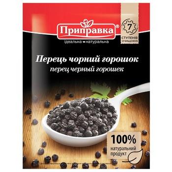 Pripravka black pepper peas 20g - buy, prices for EKO Market - photo 1