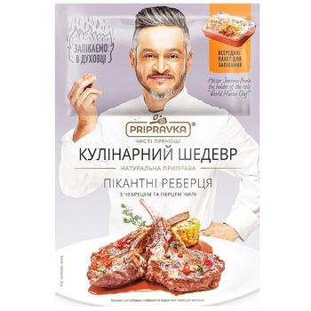 Приправа Pripravka для ребер з чебрецем та чілі 30г - купити, ціни на ЕКО Маркет - фото 1